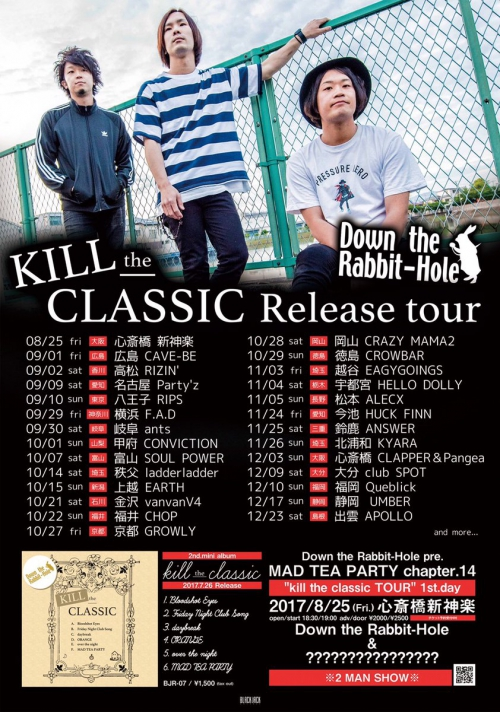 Down the Rabbit-Hole『kill the classic TOUR』